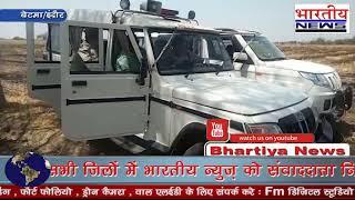 जमीनी विवाद में पहले अपहरण फिर कर दी हत्या। #bhartiyanews #indore