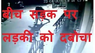 DB LIVE | 4 JAN 2016 | Girl molested in bangluru incident caught in cctv camera