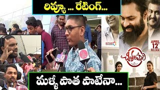 chitralahari review I rating I public talk I hit or flop I RECTVINDIA