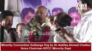 Minority Convention Gulbarga Org by Dr Ashfaq Ahmed Chulbul Voice Chairman KPCC Minority Dept