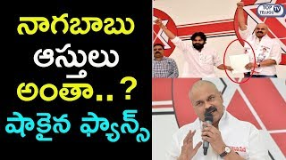 Nagababu Announces His Assets In Nomination Papers : Value Of Total Assets 42 cr |  Top Telugu TV