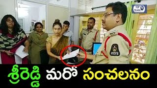 Sri Reddy Files Police Complaint To Chennai Police Against Tamil Producer | Top Telugu TV