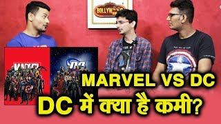 MARVEL VS DC | What Is Lacking In DC Universe | INDIAN FANS BEST REPLY | Avengers Endgame
