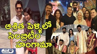 Celebrities At Venkatesh Daughter Ashritha Wedding Jayapura | Salman Khan | Ram Charan | Chaysam