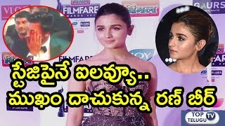 Alia Bhatt Says I Love You To Ranbir Kapoor At Filmfare Awards 2019 | Alia Bhatt Best Actress Raazi
