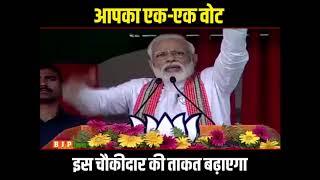 आप पक्का मानिए, आपका वोट सीधा मोदी के खाते में जाएगा : पीएम मोदी, भागलपुर, बिहार, 11.04.2019