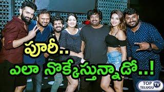 Puri Jagannadh Photo With Nidhi Aggarwal Goes Viral | Ismart Shankar  Shooting Pics | Top Telugu TV video - id 37149c9a7f31ce - Veblr Mobile