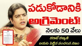Karate Kalyani Shocking Comments On Casting Couch | Karate Kalyani Interview | Top Telugu TV