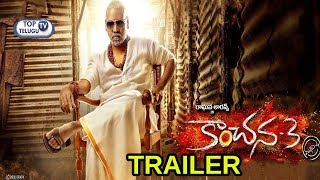 Kanchana 3 Trailer   Raghava Lawrence   Vedhika   Oviya Helen   Nikki Tamboli   Kovai Sarala