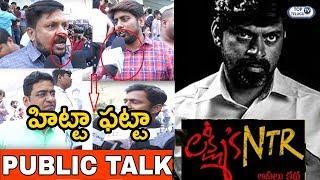 Lakshmi's NTR Public Talk | Lakshmi's NTR Public Responce |RGV Lakshmi's NTR  Review | Top Telugu TV