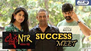 Lakshmi's NTR Success Meet | RGV NTR Biopic | Ram Gopal Varma | Yagna shetty | Shritej Top Telugu TV