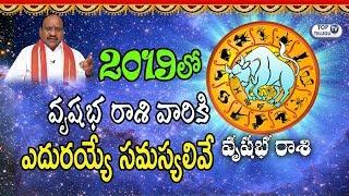 వృషభ రాశి | Rashi Phalalu 2019 -20 | Vrushabha Rasi 2019 | Vikari Nama Samvatsaram 2019-20