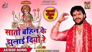 Khesari Lal  Devi Bhakti Bhajans I Devi Bhajans I Aadhishakti Films