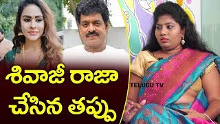 Artist Sunitha Boya Fire on Shivaji Raja | Maa Association | Top Telugu TV Interview