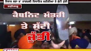 shoes thrown by congress leader on bikram  majithia