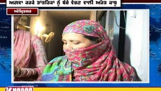 Amritsar Police Arrested a female who kidnapping Child and sale to tantrik