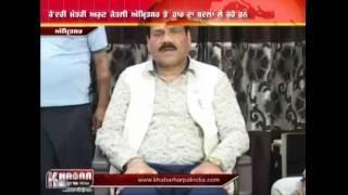 Dr Raj Kumar Veraka attack ArunJaitley