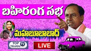 CM KCR Live | TRS Public Meeting at Mahabubabad | MP Election Campaign | Top Telugu TV
