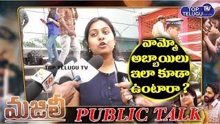Majili Latest Public Talk   Samantha   Naga Chaitanya   Top Telugu TV