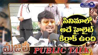 I Max Mahesh Review on MAJILI Movie   Naga Chaitanya   Samantha   Top Telugu TV