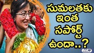 Kannada Stars Supports Actress Sumalatha For Mandya Lok Sabha Election Campaigning | Elections 2019