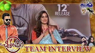 Chitralahari Team Ugadi Special Interview   Sai Dharam Tej   Kalyani Priyadarshan   Nivetha Pethuraj