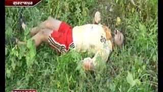 Youth Deadbody Found In Kalanur Village Case of drug overdose