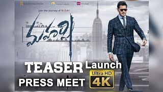 Maharshi Teaser Launch Press Meet Live | Mahesh Babu | Dil Raju | Top Telugu TV