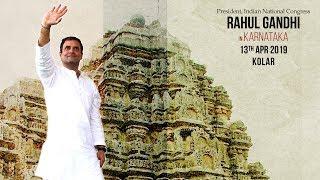 LIVE: Congress President Rahul Gandhi addresses public meeting in Kolar, Karnataka.