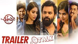 Chitralahari Trailer Talk   Sai Dharam Tej   Telugu latest Movie Trailers 2019  Top Telugu TV