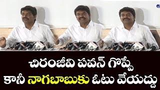 Sivaji Raja Counters Press Meet | #SivajiRaja Return Gift | Tollywood | Naga Babu | Top Telugu TV
