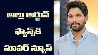 Sri Venkateswara Creations Announce Allu Arjun New Movie in Sri Ram Venu Directions   TOP Telugu TV