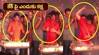 Ram Gopal Varma (RGV) Birthday Celebrations   Cobra Movie Launch   Top Telugu TV
