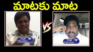 Ali VS Kalyan Dileep Sunkara | Kalyan Dileep Counters on Comedian Ali | Pawan Kalyan