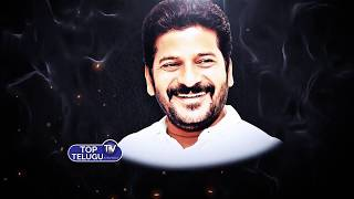 Super Song on Revanth Reddy | Revanth Reddy songs | Elections 2019