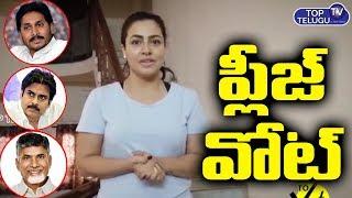 Actress Nandini Rai Video About Importance Of Vote | AP Elections Telangana Elections |Top Telugu TV