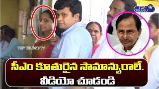 MP Kavitha Casting Vote | TRS Party | Telangana MP Elections 2019 | Top Telugu TV