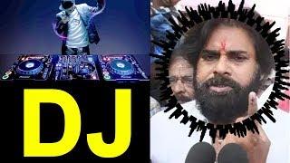 Pawan Kalyan EMI (EVM) DJ | AP Elections | Bitiri Sati Dj Mix | Top Telugu TV
