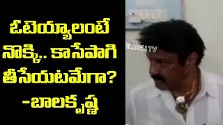 Balakrishna Behavior at Polling Booth | TDP |  AP Elections | Exit Poll 2019 | Top Telugu TV