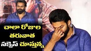 Sai Dharam Tej Speech in Chitralahari Success Meet   Top Telugu TV
