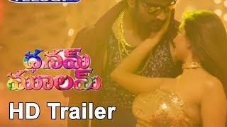 Telugu Trailers 2019 | Latest Telugu Movie 2019 Dhanam Mulam Trailer | Top Telugu TV