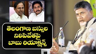Chandrababu Comments on Police Protections Failure | AP Elections 2019 | Top Telugu TV