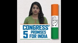 Congress Manifesto for Lok Sabha Election 2019 | Congress 5 Promises for India