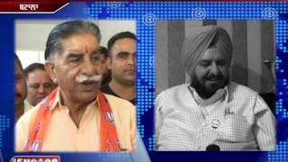Batala Sromani Akali dal or BJP ?
