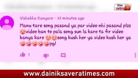 Jass Manak ਨੂੰ Guru Randhawa  ਨੂੰ Copy ਕਰਨ ਤੇ ਪੈ ਗਿਆ ਗਾਲਾਂ l Dainik Savera