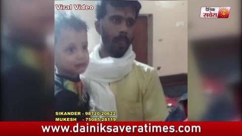 Amritsar में लापता हुए 2 बच्चे, मदद करना चाहते हो तो देखिए यह News