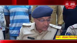 Watch HYDERABAD CRIME NEWS /THE NEWS INDIA (video id