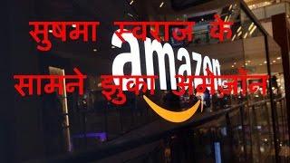 DB LIVE | 12 JAN 2017 | After Sushma Swaraj's Visa Threat, Amazon Drops Indian Flag Doormats