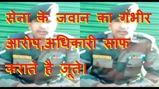 DB LIVE | 13 JAN 2017 | indian army jawan complaining of exploitation by officers