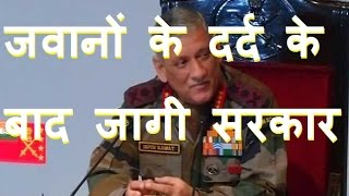 DB LIVE | 13 JAN 2017 |  Army Chief General  Rawat Says Use Complaint Boxes, After Complaint Boxes